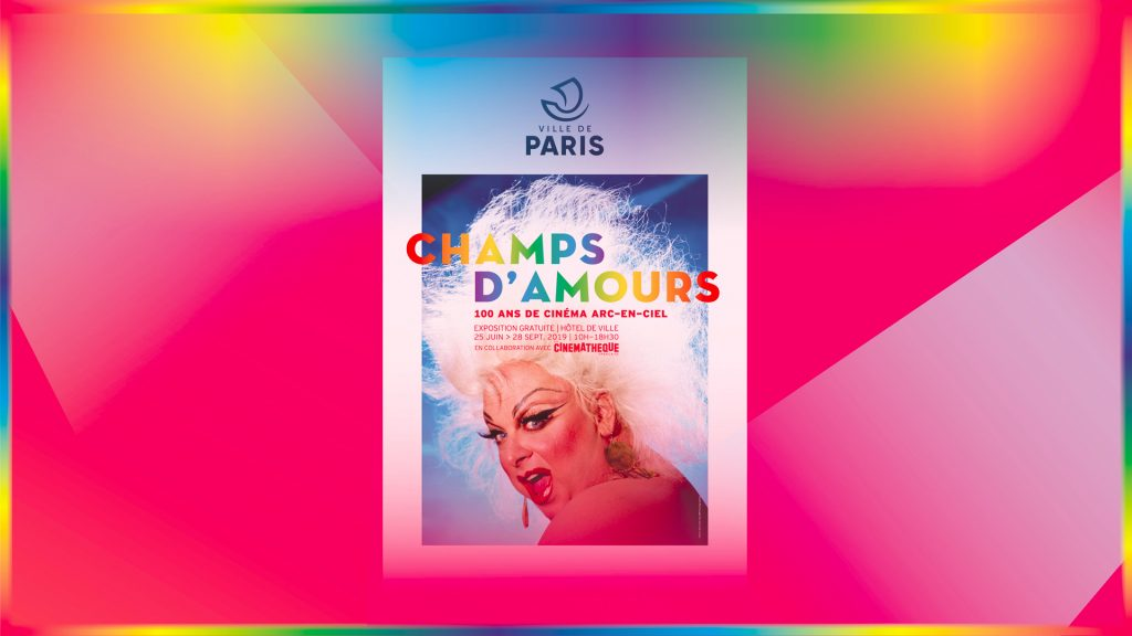 Champs D'amours Everybodys Perfect